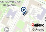 «АТС-Инвест» на Yandex карте