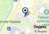 «Томас Лютас» на Yandex карте