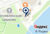 «Музыкальный Арсенал» на Yandex карте