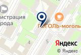 «Псковское областное отделение Коммунистической партии Российской Федерации» на Yandex карте