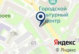 «Видео-Сторож» на Yandex карте