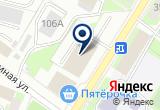 «Нас-2» на Yandex карте