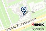 «Оружейный центр Арсенал» на Yandex карте
