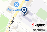 «Стоматологический центр Дантист Плюс» на Yandex карте