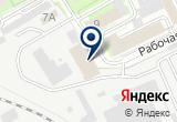 «Ижим» на Yandex карте