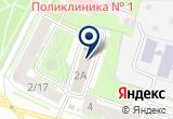 «Межрайонная Инспекция ФНС России №1 по Псковской области» на Yandex карте