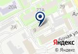«Псковская Таможня» на Yandex карте