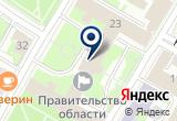 «Отдел кадров и государственных наград Комитет по Управлению Государственной Службы и Наградам» на Yandex карте