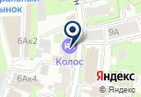 «Гостиница Колос» на Yandex карте