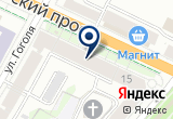 «Магазин Художественный салон» на Yandex карте