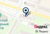 «Инвестиционная компания Жилобмен» на Yandex карте