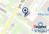 «Мастер магазин, торговая сеть Мастер» на Yandex карте