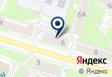 «Политическая партия Яблоко региональное отделение» на Yandex карте