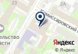 «Псковский филиал РА Народного хозяйства и Государственной службы» на Yandex карте