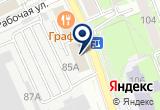 «Восвод Псковское Областное отделение Общероссийской Общественной Организации» на Yandex карте