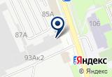 «Псковская Аккумуляторная» на Yandex карте