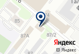 «Сапсан-С» на Yandex карте