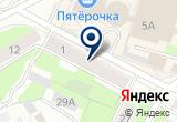 «Центр социального обслуживания г. Псков Отделение социального обслуживания на дому» на Yandex карте