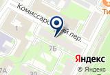 «Псковский межрайонный следственный отдел следственного управления Следственного комитета РФ по Псковской области» на Yandex карте