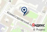 «Адвокатская Палата Псковской области» на Yandex карте