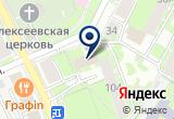 «Алиди» на Yandex карте
