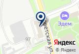 «Ваш Консультант» на Yandex карте