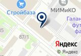 «Аляска» на Yandex карте