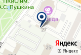 «Летний сад» на Yandex карте