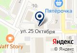 «Развлекательный центр Чудо Остров» на Yandex карте
