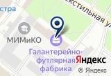 «Ритуальные Услуги ИП Бобров В.В.» на Yandex карте