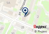 «Емс Гарантпост» на Yandex карте