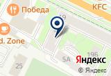 «Компания Девятка-Псков» на Yandex карте