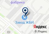 «Мебельград» на Yandex карте