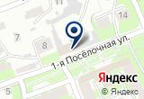 «РегионСНАБ» на Yandex карте