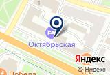 «Парикмахерская Примавелл» на Yandex карте