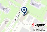 «Фонд гарантий и развития предпринимательства Псковской области» на Yandex карте
