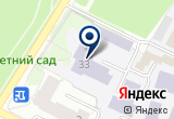 «Детский центр Юность» на Yandex карте