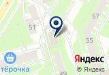 «Корпорация добрых дел» на Yandex карте