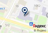 «Учебный центр Псков Профтехобразование» на Yandex карте