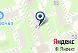 «Филиал МБУ Псковский городской молодёжный центр» на Yandex карте