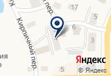 «Центр Занятости Населения Островского района» на Yandex карте