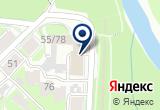 «Городская страховая компания Псковский филиал» на Yandex карте