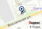 «Отдел Жилищных Субсидий» на Yandex карте
