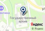 «Государственный Архив Псковской области» на Yandex карте