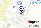 «Новая автошкола» на Yandex карте