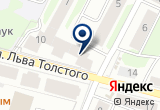 «Салон красоты на Толстого» на Yandex карте