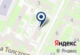 «ТФ Лиана» на Yandex карте