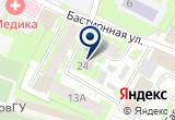 «Митридат» на Yandex карте