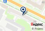 «Торговая компания Яркамп-Питер» на Yandex карте