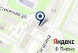 «Октрансвнештерминал филиал» на Yandex карте